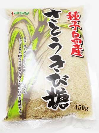 低価格 カンピー 種子島産 さとうきび糖 店 450g×10袋