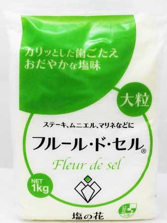 優先配送 肉 魚料理などのトッピングにどうぞ 宅配便送料無料 伯方塩業 フルール セル 塩の花 ド 1kg
