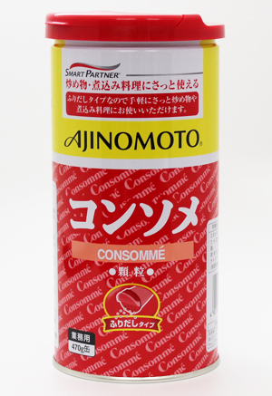 味の素 日本正規代理店品 業務用商品炒め物 安心と信頼 煮込み料理に 味の素KKコンソメ 顆粒 470g缶 ふりだしタイプ