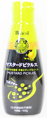 プチプチした食感も楽しいオリジナルマスタード マスコット 100g 格安SALEスタート 信託 マスタードピクルス