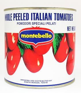 モンテベッロ 業務用ホールトマト缶 2.55kg 送料無料 驚きの価格が実現 新品