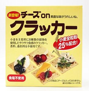 売れ筋 チェスコ チーズONクラッカー 5枚×4袋 商舗