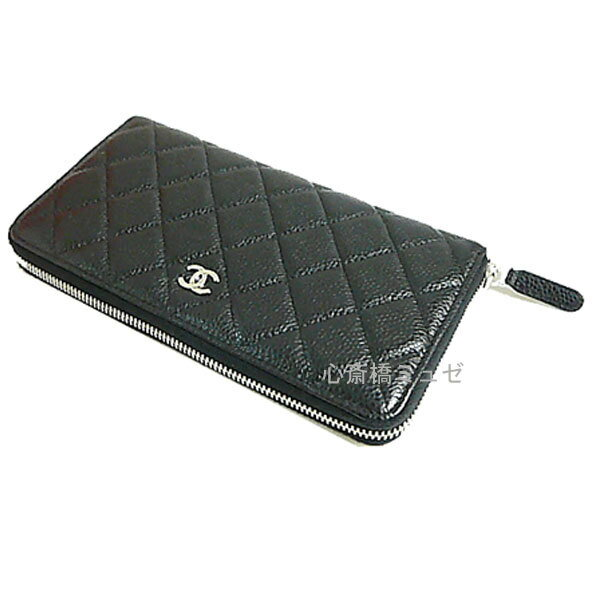 16cf72e5f8c6 Brand new CHANEL Chanel matelasse two fold in the large zip around wallet  caviar black Coco ...