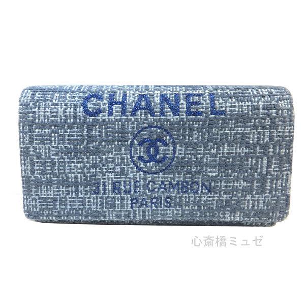 ≪新品≫ CHANEL シャネル 2017/18クルーズ ドーヴィル ホック付き フラップ長財布 ブルー ツイード ラメ A80053 箱 リボン ラッピング