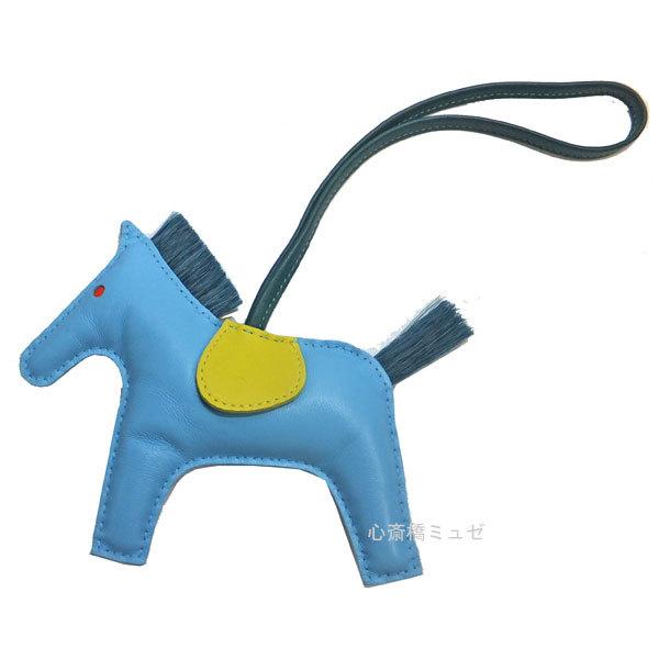 《新品》エルメス ロデオ 「GRIGRI RODEO」 馬 革 バッグ チャーム MM セレステ ライム マラカイト アニューミロ(ラム) クリノラン 箱 リボン ラッピング