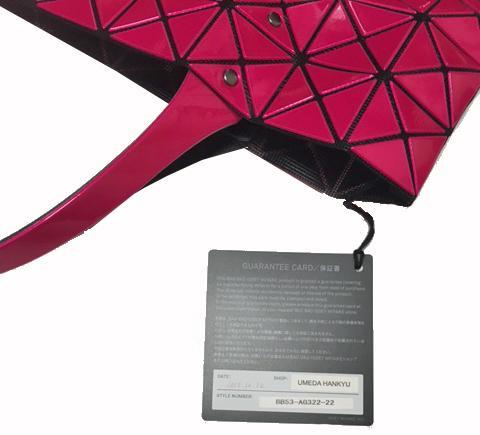 «» New Issey Miyake Baobao tote bag ISSEY MIYAKE BAOBAO BB53-AG322-22 pink