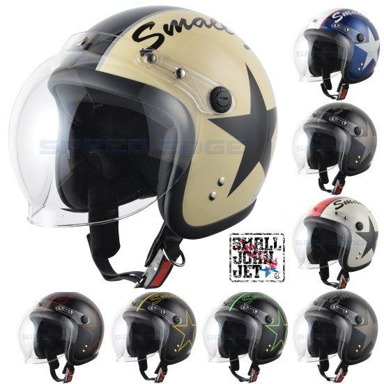 バイクに乗る女性におすすめのおしゃれなヘルメットはランキング1