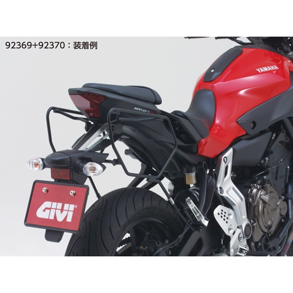 DAYTONA デイトナ GIVI PLX2118 パニアホルダー 【92368】