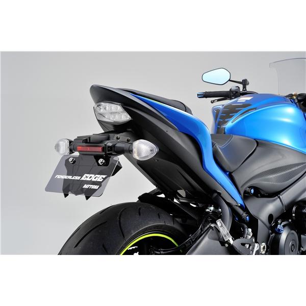 DAYTONA デイトナ フェンダーレスEDGE GSX-S1000/F(15~16)用 ブラック 【92691】