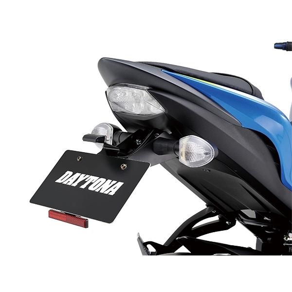 DAYTONA デイトナ フェンダーレスキット(車体対応LEDライセンスランプ付き) GSX-S1000 ABS(15)/GSX-S1000F ABS(15)用 【95186】
