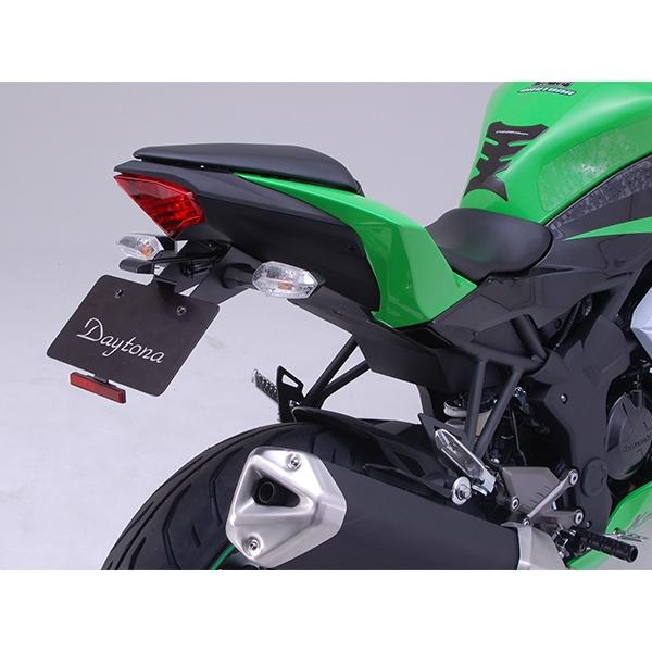 DAYTONA デイトナ フェンダーレスキット(車体対応LEDライセンスランプ付き) Ninja250SL(15)用 【95187】