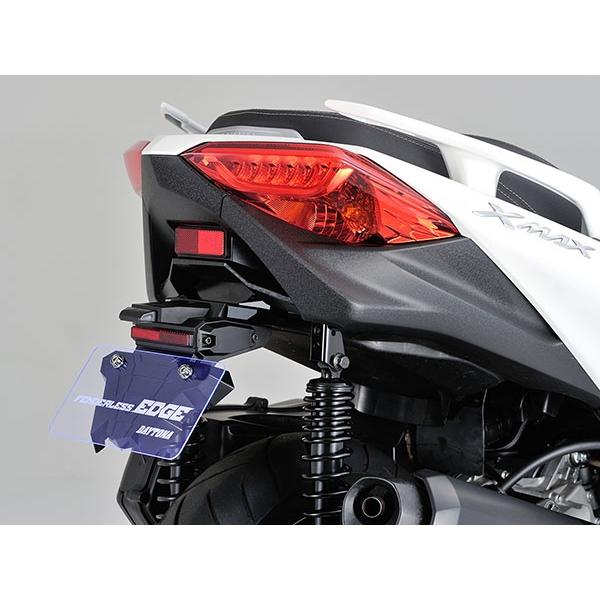 DAYTONA デイトナ フェンダーレスEDGE X-MAX(18)用 【91824】