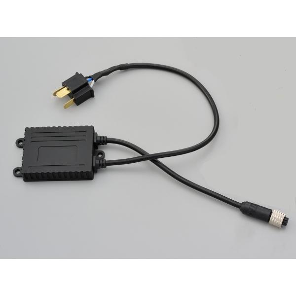 DAYTONA デイトナ LEDヘッドランプバルブ フォース・レイ 補修品 H4ドライブユニット単品 【97245】