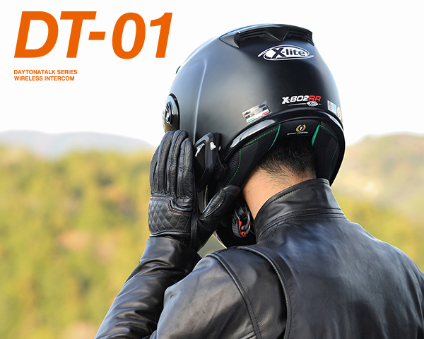 DAYTONA デイトナ DT-01 BLUETOOTH INTERCOM 1個セット 【98913】