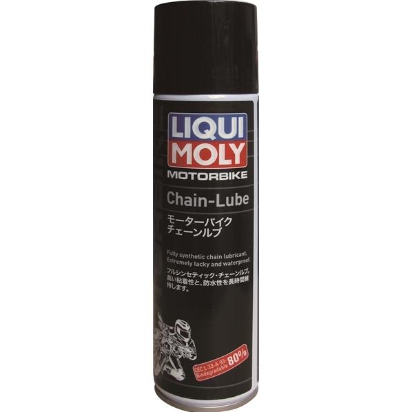 LIQUIMOLY(リキモリ) Motorbike Motorbike Chain Lube 250ml 12本(セット販売) [20937]