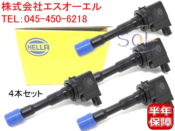 ホンダ モビリオ(GB1 GB2) HELLA製 イグニッションコイル リア側 4本セット 30521-PWA-003