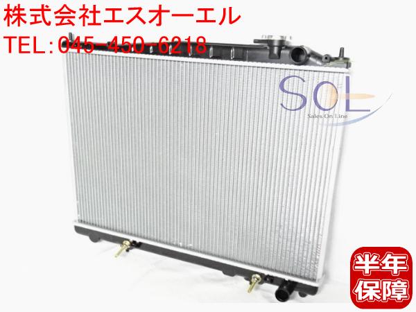 日産 エルグランド(ALE50 ALWE50) ラジエーター ラジエター キャップ付 21460-VE410