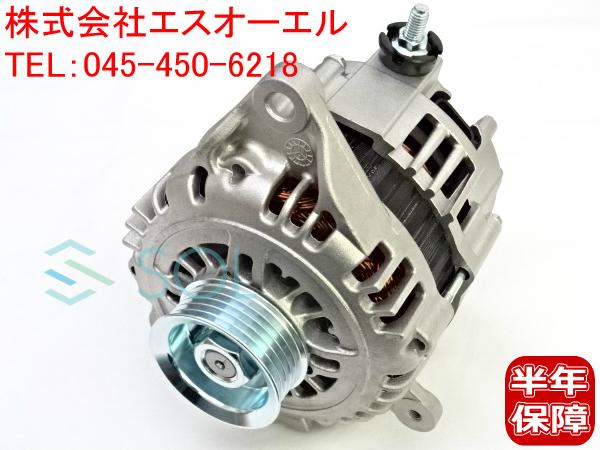 日産 キューブ(BZ11 BNZ11) キューブキュービック(BGZ11) マーチ(BK12 BNK12) オルタネーター ダイナモ 23100-AX001 コア返却不要