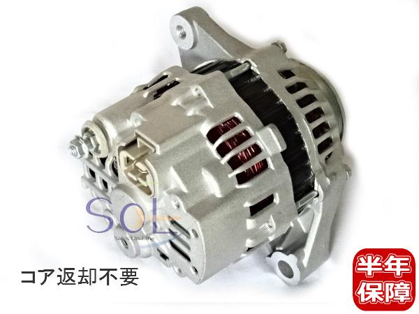 スズキ セルボ(CN22S) ワゴンR(CT21S) アルト(HA11S) オルタネーター ダイナモ 31400-73G11 31400-73G10 コア返却不要