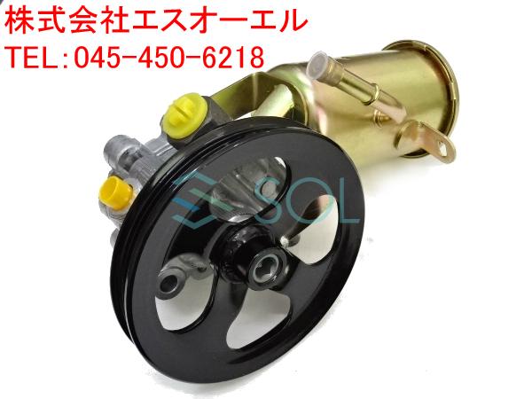 トヨタ ラウム(NCZ20) プロボックス サクシード(NCP51V NCP50V NCP58G) ファンカーゴ(NCP20 NCP21) イスト(NCP61 NCP60) ポルテ(NNP11 NNP10) ステアリングポンプ パワステポンプ 44310-52050
