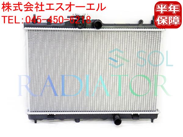 日産 キューブ(Z12) CVT車 ラジエーター ラジエター キャップ付 21410-1FD0A