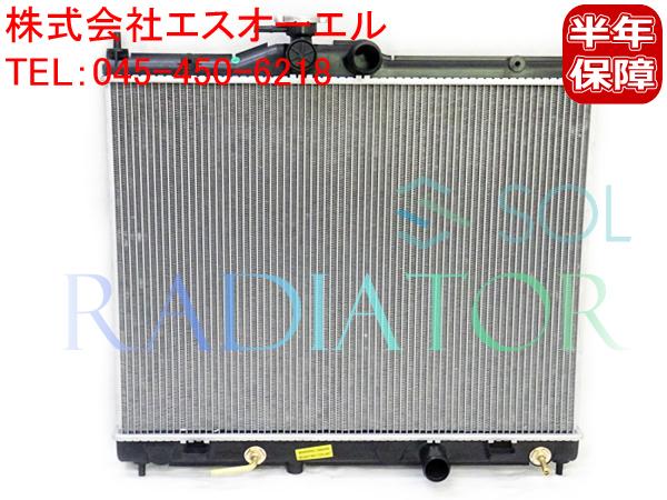 日産 NV200バネット(M20 VM20) AT車 ラジエーター ラジエター キャップ付 21460-JX10A