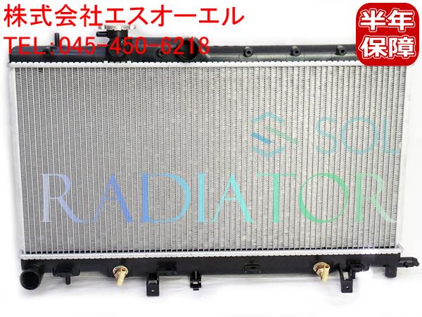 スバル インプレッサ(GDB) MT車 ラジエーター ラジエター キャップ付 45111FE091 45119FE020