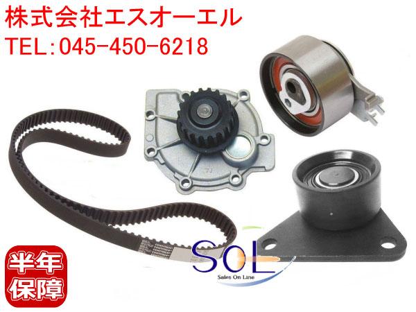 VOLVO ボルボ S80 (TS XY) S70 (LS) S60 S40 (VS) C70 カブリオレ C70 クーペ タイミングベルトキット(3点セット /INA:530006310)+ウォーターポンプ 計4点セット 30758261 31339840 8610040 30751700 272457
