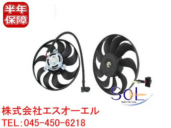 AUDI A3 (8L1) A4 (8D2 8D5 B5) TT (8N3) TT Roadster (8N9) ラジエーター電動ファン(サブファン) 1C0959455C 1J0959455K 1J0959455M 6Q0959455L