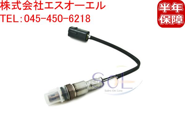 日産 キューブ キューブキュービック ティーダ ティーダラティオ O2センサー 22690-ED000(22690ED000)