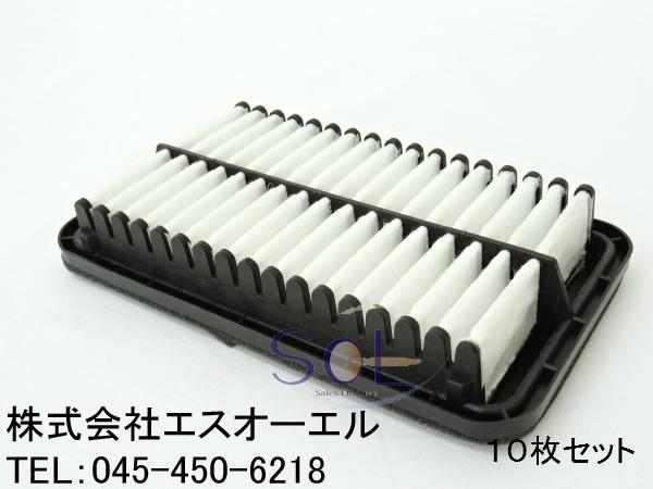 マツダ AZワゴン(MD11S MD12S MD21S MD22S) ラピュタ(HP11S HP11S HP21S HP22S) キャロル(HB12S HB22S HB23S) エアフィルター 10枚セット 1A01-13-Z40