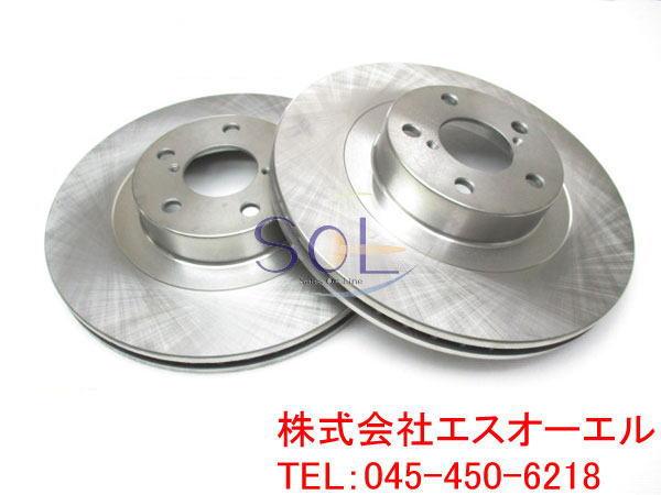 ホンダ エディックス(BE2 BE3 BE4 BE8) シビック(FD1 FD2) フロント ブレーキーローター ディスク 左右セット 45251-S7A-N10 45251-SDC-A00 45251-SMC-N11