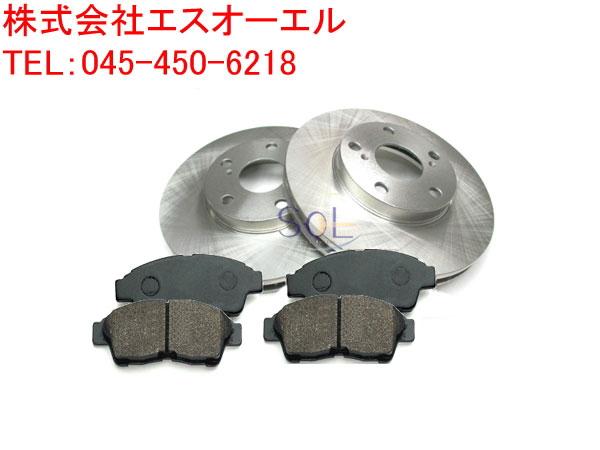 スズキ MRワゴン(MF21S MF22S) セルボ(HG21S) アルト(HA24S HA24V HA25S HA25V) フロント ブレーキーローター ディスク + ブレーキパッド 左右セット 55311-72J10(5531172J10) 55810-68H00(5581068H00)