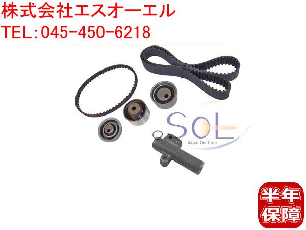 三菱 ランサーエボリューション(CN9A CP9A CT9A) タイミングベルト ベルトテンショナー アイドラプーリー オートテンショナー バランサーベルト バランサーテンショナー 6点セット MD327394 MD369999 MD156604 MD308086 MR984778 MD352473
