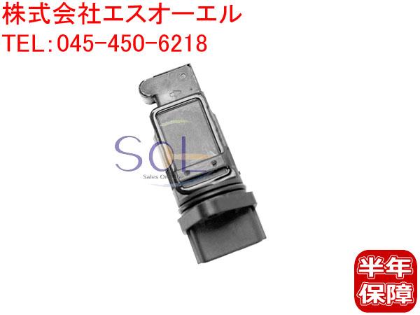 日産 セレナ(VC24) ADバン(VEY11 VFY11) サニー(FB15) ウィングロード(WFY11 WHNY11) エアマスセンサー(エアフロメーター) 22680-4M500