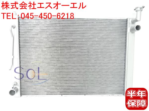 トヨタ アルファード(MNH10W MNH15W) ラジエーター ラジエター AT車用 キャップ付 16041-20280