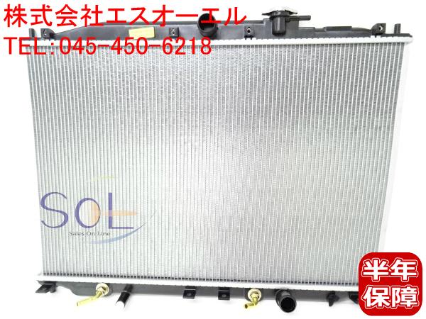 ホンダ ステップワゴン(RG1 RG2 RG4) AT車用 ラジエーター ラジエター キャップ付 19010-RTA-901 即納可