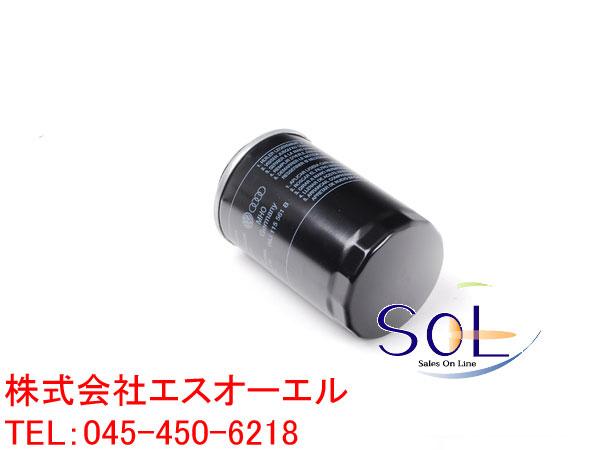 新品 在庫あり PM 18:00までのご注文で即日発送致します アウディ A6 4G2 C7 4GC 4G5 4GD A8 4H_ Q3 8U Q5 06H115403 06J115403C オイルフィルター TT 06H115561 06J115403A 06J115403J 06J115403Q 8R 8J3 オイルエレメント 8J9 トレンド 誕生日プレゼント 06J115561B