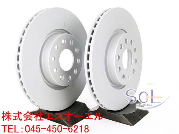 【特価品】AUDI A6(4B2 4B5 C5) フロント ブレーキローター ブレーキディスク ディスクローター 左右セット 4B3615301