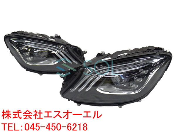 ベンツ W222 後期 ヘッドライト 左右セット MARELLI製 S400 S400d S450 S560 S560e S600 S63 S65 2229067703 2229067803 ナイトビュー無し