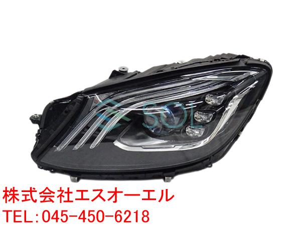 ベンツ W222 後期 ヘッドライト 左側 MARELLI製 S400 S400d S450 S560 S560e S600 S63 S65 2229067703 ナイトビュー無し