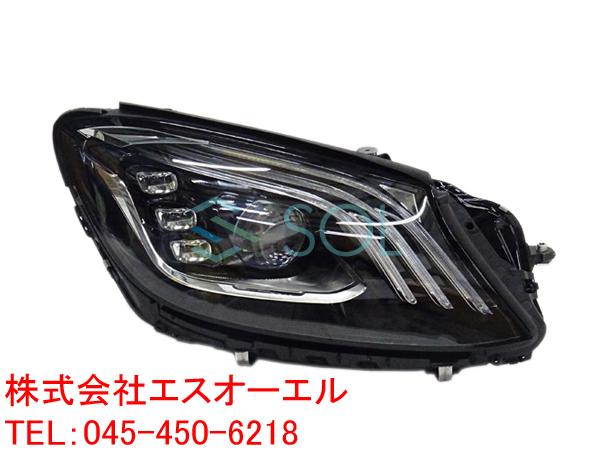 ベンツ W222 後期 ヘッドライト 右側 MARELLI製 S400 S400d S450 S560 S560e S600 S63 S65 2229067803 ナイトビュー無し