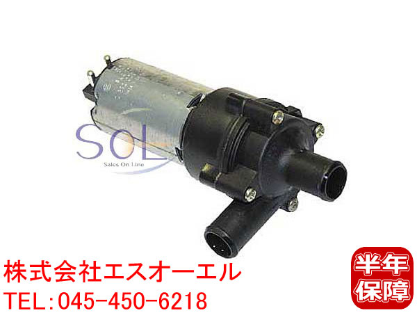 ベンツ W202 R230 ヒーター温水循環ポンプ BOSCH C180 C200 C230 C240 C280 C43 SL500 SL55 0018351364