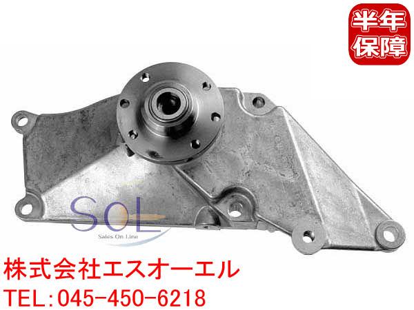 ベンツ W124 ブロアファン マウントブラケット E280 E320 1042001328