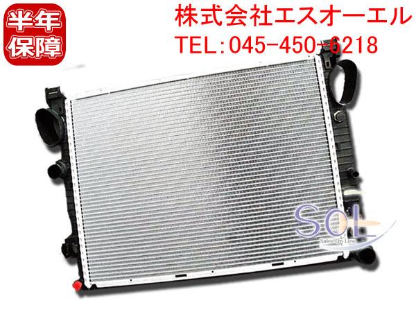ベンツ W220 ラジエーター S320 S350 2205002403 2205001403