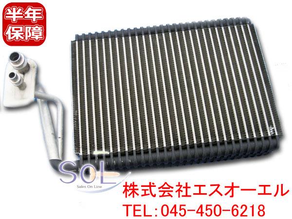 【特価品】ベンツ W215 W220 エバポレーター CL500 CL600 CL55 CL65 S320 S350 S430 S500 S600 S55 S65 2208301158