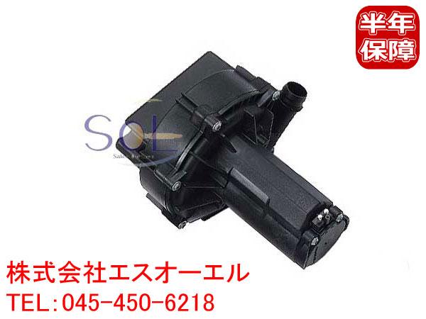 ベンツ R129 R230 W163 W463 エアポンプ(リレー別売り※同時交換して下さい) SL320 SL500 ML320 ML350 ML55 G320 G500 G55 0001403785