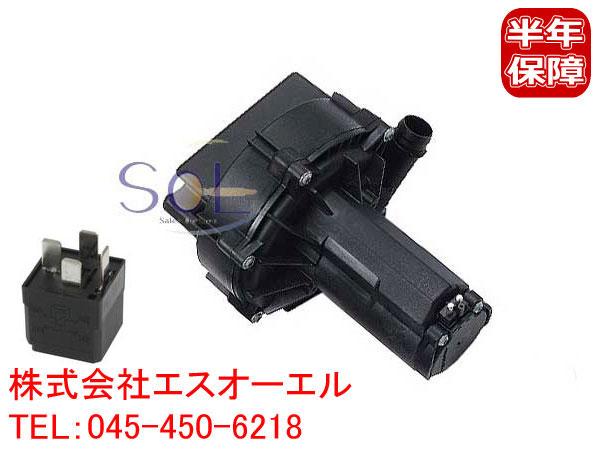 ベンツ W210 W211 W219 W220 エアポンプ + リレーセット E240 E320 E430 E500 CLS500 S320 S350 S500 S55 0001403785 0025427219