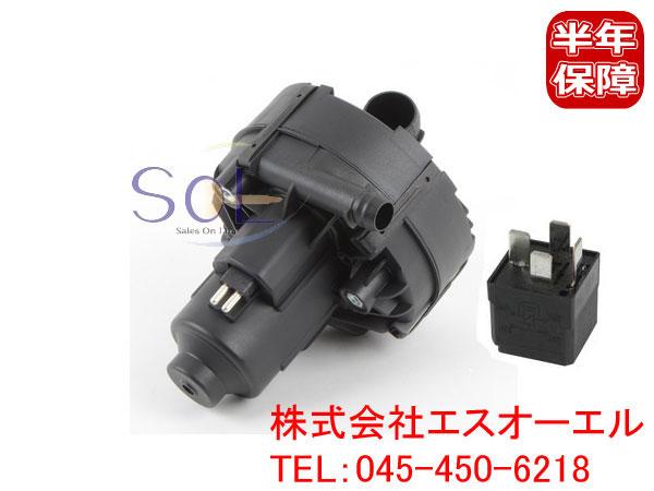 ベンツ W221 W216 R230 R171 エアポンプ + リレーセット BOSCH S350 S500 CL550 SL350 SL500 SLK280 SLK350 0001404685 0001405185 0025427219 0025421319