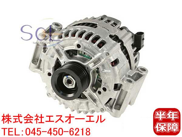 ベンツ X164 W251 W463 オルタネーター コア返却不要 180A GL550 R350 R500 R550 G500 G550 0131543502 0131545602
